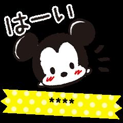 Disney Tsum Tsum Custom Stickers