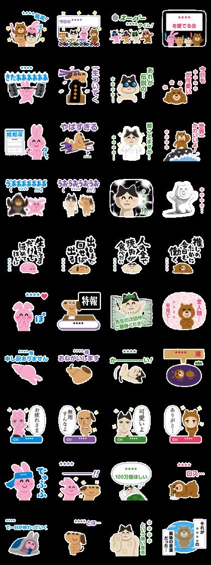 Irasutoya Custom Stickers