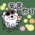 夏天♡白熊