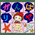 ひま子ちゃん108 貝殻にメッセージ2