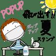 POPUPスタンプ☆ボブガール☆2021夏