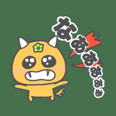 ぴえぴえみかんちゃん2