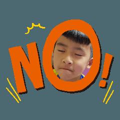 江南流行語