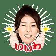 Saori Yoshida's daily use Stickers