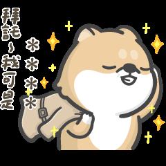 Hi John: Custom Stickers