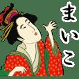 Ukiyoe Sticker (Maiko)