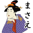 Ukiyoe Sticker (Masae)