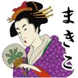 Ukiyoe Sticker (Makiko)