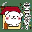 日常♡可愛的白熊