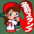 "HIROSHIMA girl who has ""Ha."" in the name"