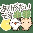ちびネコセット【北欧風】