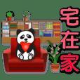 Cute panda-practical Greetings