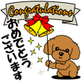 Move! Various congratulations sticker