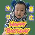 Happy 1st Birthday to Dawson Shao