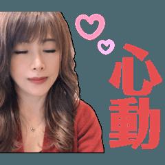 Anitata問侯語3