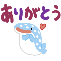Whale shark sticker with large letters
