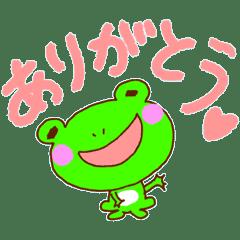 癒しカエル〜タレ目シリーズ〜