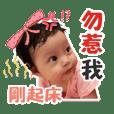 2017蛋妹日常篇