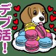Wanko-Biyori Beagle Puppy 2