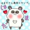 Mr.Hamada,exclusive Sticker