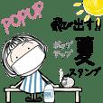 POPUPスタンプ★ボブガール★2021夏