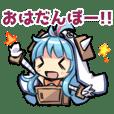 Shizune Kanda_Danbocchi Official girl