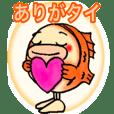 iyashino Taikosan again