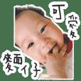 Lovely Baby Littlenoodlewang