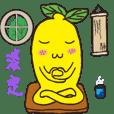 Mr'Lemon