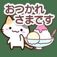 小さい三毛猫【夏】
