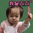 Hui Hui's daily