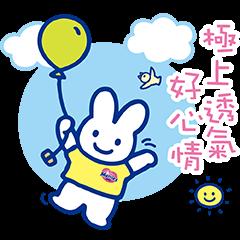 Happy Merries Taiwan 30th anniversary!