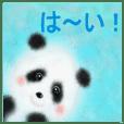 i love a panda.