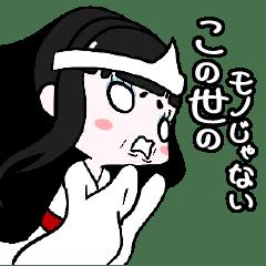 使いやすいぶちゃいく顔おばけ【夏の妖怪】