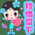 The blue flower fairy