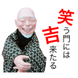 Puppets Shokichi