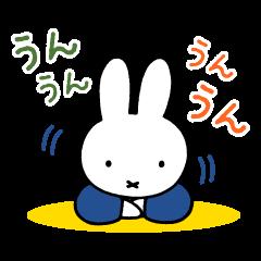 miffy×LINE Score