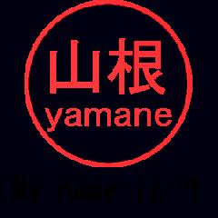 สติ๊กเกอร์ไลน์ VSTA - Stamp Style Motion [yamane] -