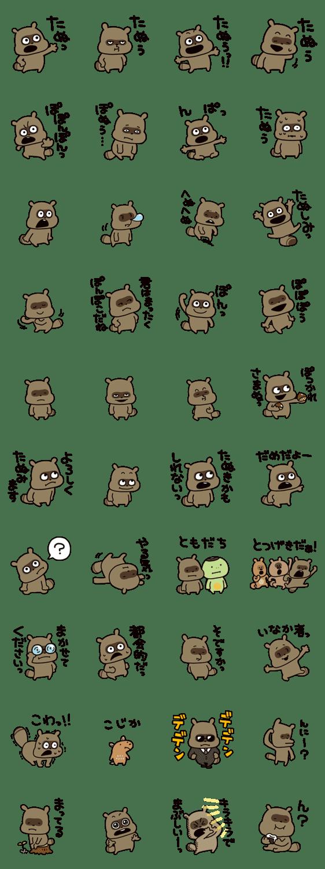「たぬきちゃん 今日もたぬう!」のLINEスタンプ一覧