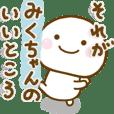 mikuchann sticker