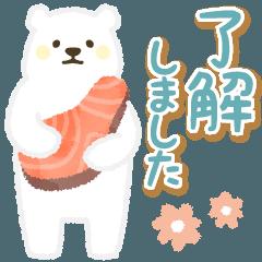 Pretty white Bear!(animated)