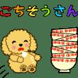 Everyday language & honorifics (Poodle)