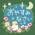 ほんわかさん【吹き出し丁寧語&敬語】22
