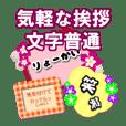Simple daiiy message 3