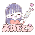 MINAMIのスタンプ【Part1】