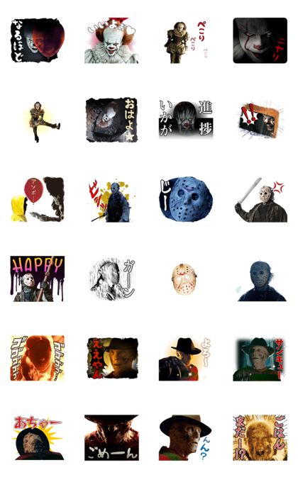 Animated Horror! Scary Stickers