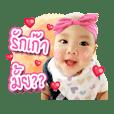 baby milyn v.1