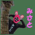 stickers for MIASTO!!