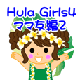 Hula Girls4