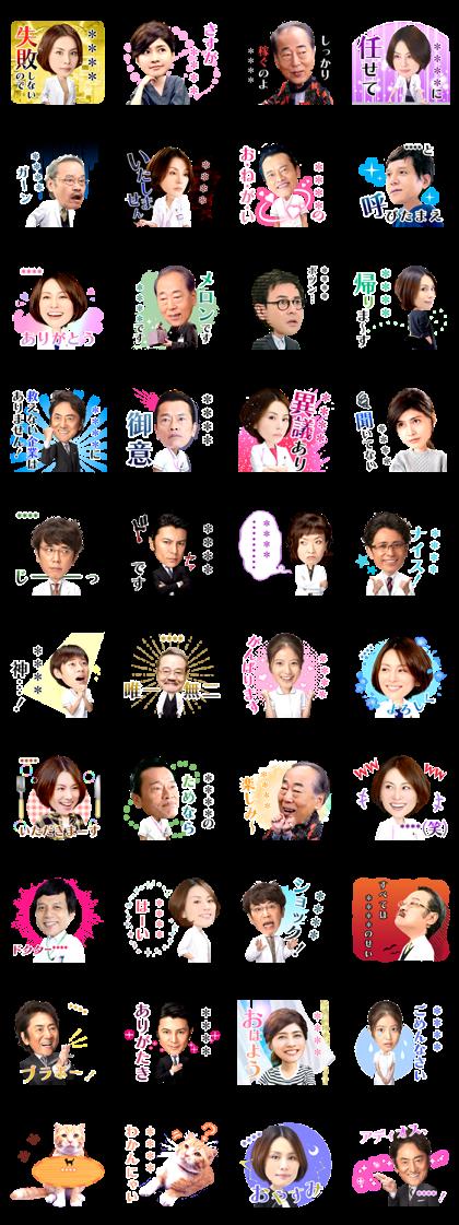 Doctor X Custom Stickers
